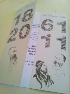 2011120511510000.jpg