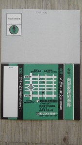 DCIM0052.jpg