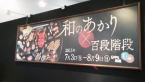 2015/ 8/10  9:32
